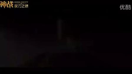 圣斗士电影神战:权力之眼预告首发,这特效真好!