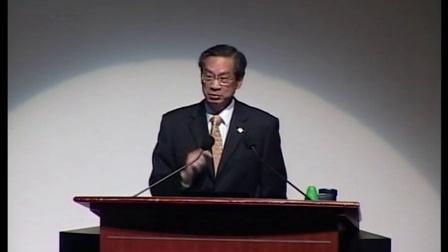 潘宗光教授讲座 - 为学与做人