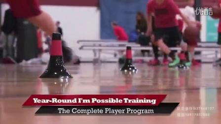 美国青少年篮球技能训练营就是这个样!
