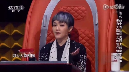 x30.中国好歌曲2016-02-12期南征北战《回忆》电锯嗓说唱 陶喆忆好友痛哭