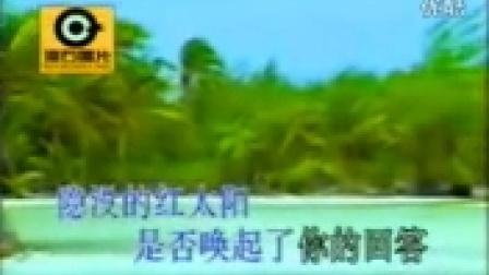 羅大佑  戀曲2000