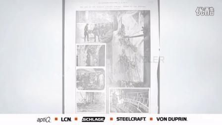 History of Von Duprin
