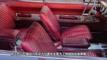 美式经典肌肉车:1966道奇挑战者 GT汽车