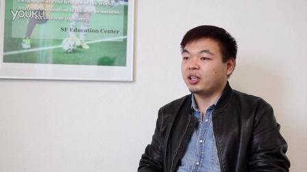 SFE思飞学员采访录--中国 Timo (德语)