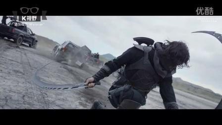 [K分享] 虐杀原形即视感:《捍卫者》预告片