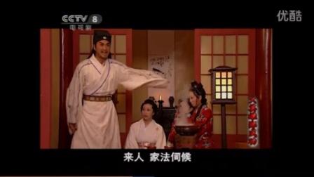 sp影视剧郑成功老婆挨板子