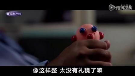快乐声产线 最任性的推销 云南搞笑方言