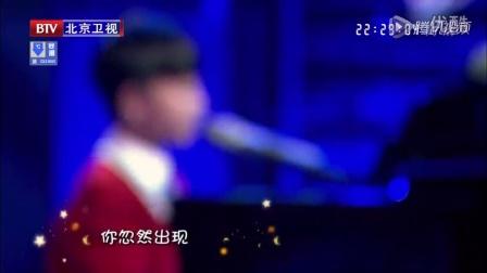 音乐大师课 第2季:11岁王奕程《贝加尔湖畔》:才华少年自弹自唱观众听醉了!