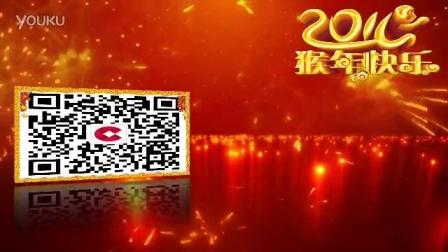 乌海银行祝您元宵节快乐电子相册(汇声绘影Iphone版制作)
