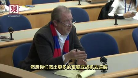 """""""你替中国说话还挺自在嘛~""""【观察者网】"""