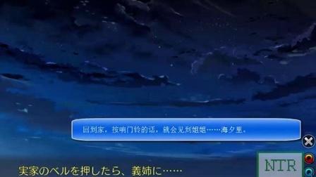 AliceSoft 妻みぐい3 中文字幕流程攻略2
