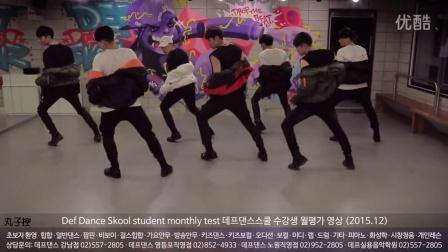 【丸子控】[defdance]防弹少年团 - Run 舞蹈教学2