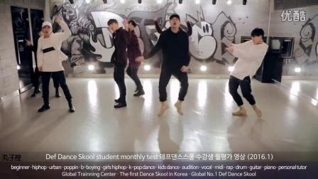 【丸子控】[defdance]IKON - Dumb & Dumber 舞蹈教学
