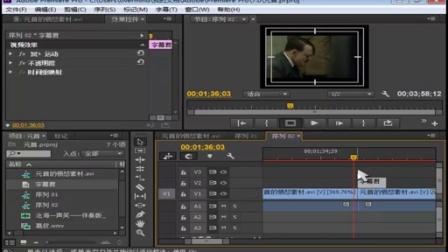 【PR教程】premiere18-字幕-颜色 字幕背景 字幕旋转 字体大小