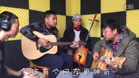 大话内蒙古(呼和浩特一民谣歌手)