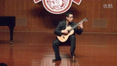 2016年春节凯迪之夜吉他音乐会3