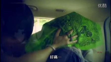 2014-7-26 有线怪谈:十三冤案·第7集之二十年邪降(上)