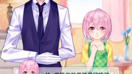 【绿茶解说】爱养成ep1—好萌的游戏啊!