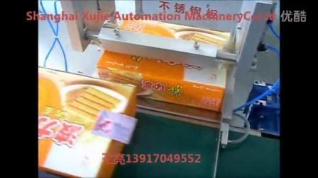 波力海苔卷包装盒封口贴标签机 食品包装盒袋平面贴标机