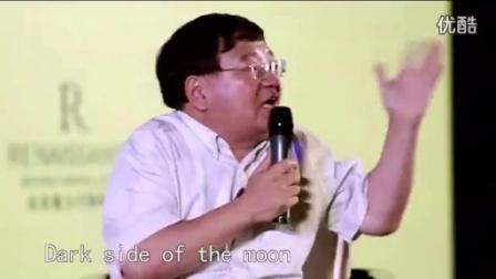 财富解码:马云 李彦宏 马化腾 刘强东 雷军 乔布斯 罗永浩 张朝阳 周鸿祎 比尔盖茨_标