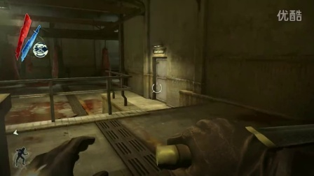 Dishonored/冤罪杀机/耻辱/羞辱 DLC2 第一关a captain of industry全金币