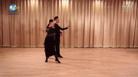 中国国际标准舞总会(CBDF)培训考牌教材——02.拉丁舞铜牌恰恰