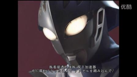 【菜鸟出品】青い果実 奈克瑟斯奥特曼MV (千树篇)