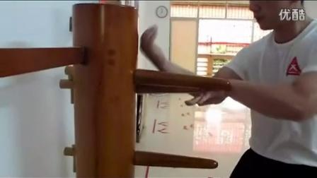 壁华咏春拳社训练视频——木人桩练习_标清