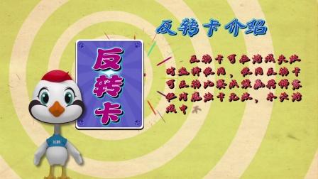 点豆豆第三季 第九期 萌娃终极大对决(下) 替换版