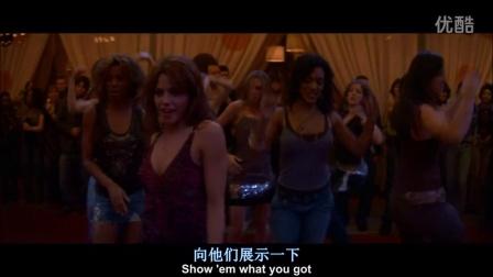 舞出我人生1-歌唱与舞蹈-迈尔斯带泰勒看表演,结果自己的音乐上了