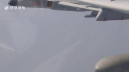 解放军20架轰炸机万里奔袭 创造多项纪录