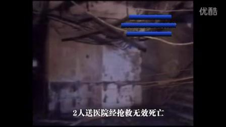 2013消防安全教学片(实用)-----德子