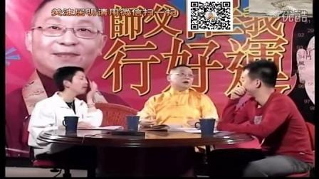 香港玄学泰斗第一人李居明大师-教你看风水入门篇