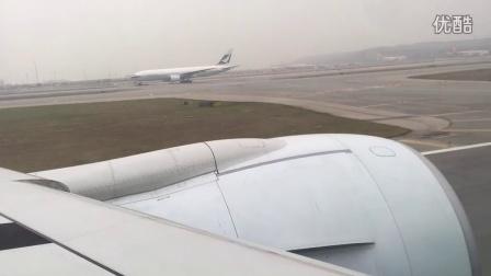 Flight leave Hong Kong for San Francisco
