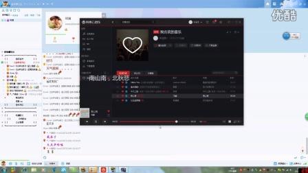 爱斑斓社区2015年年会(无娱乐)