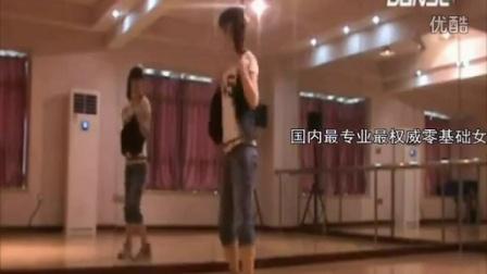 ktv舞蹈教学视频 简单易学现代舞视频 爵士舞入门教学视频男 现