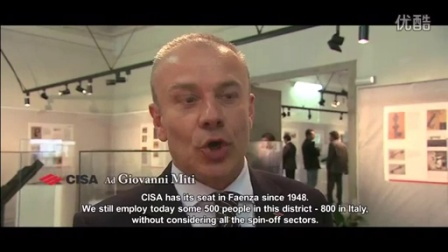 History of CISA Lock