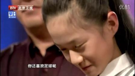陈果-不要怕(彝语)-音乐大师课第二季