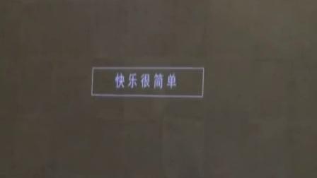 宜城大爱  让爱飞翔——2015安庆爱心公益晚会1
