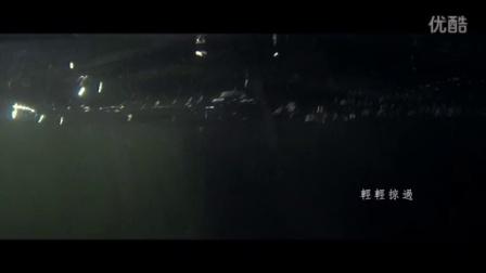 漆黑的海上MV-丁可