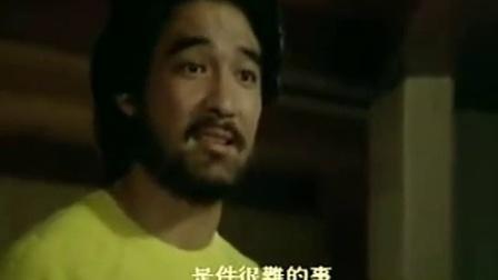 37_台湾电影《燃烧吧火鸟》