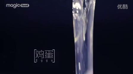 【新片场】《深夜放毒》06 香喷喷烤吐司布丁_标清