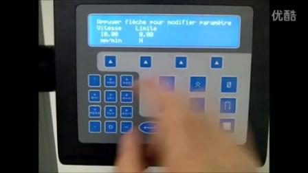 Ametek 设备无软件单机压缩循环试验