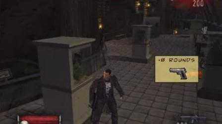 【PC版】惩罚者第三期攻略视频