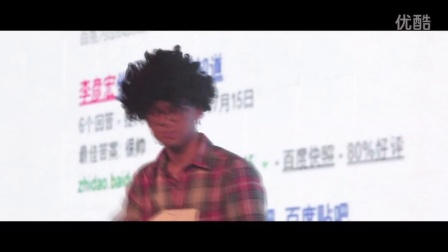 hao123 15周年活动集锦