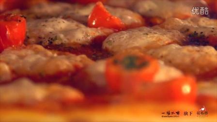 pizza 母版cut222