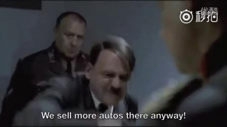 #关注#大众之殇#希特勒短片#——被恶搞的大众排
