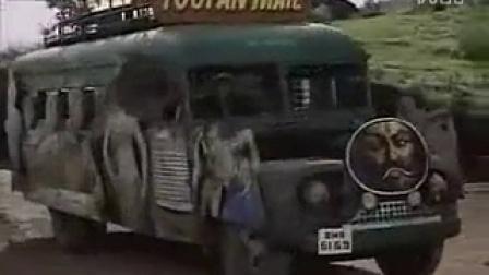 印度电影大篷车-插曲-在爱情的旅途上