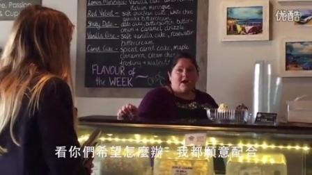 一位蛋糕店老板娘被投诉蛋糕很难吃,还要求赔偿,当老板娘打开她们送回来的蛋糕时,结|微博搞笑排行榜