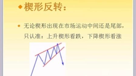 经典K线形态之其它反转形态
